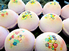 Sugar Glitzy Deluxe Fizzy Bath Bomb VEGAN (seconds)